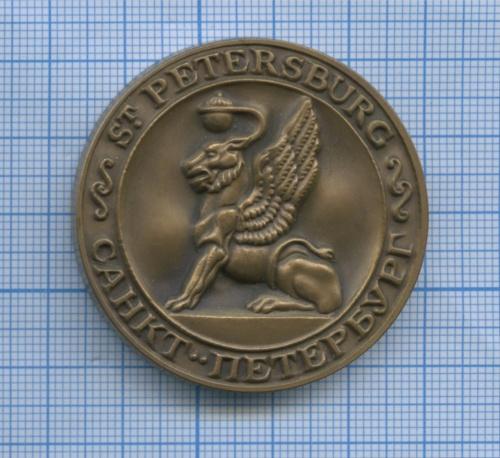 Медаль настольная «Санкт-Петербург» СПМД (Россия)