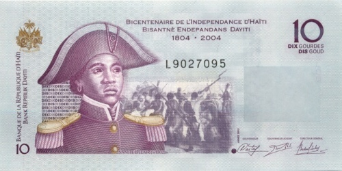 10 гурдов (Гаити) 2004 года