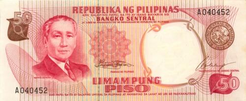 50 песо (Филиппины)