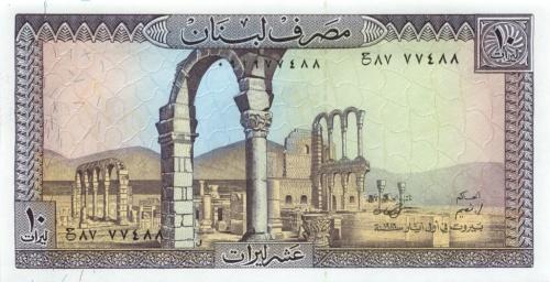 10 ливров (Ливан)