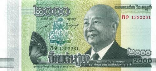 2000 риелей (Камбоджа)