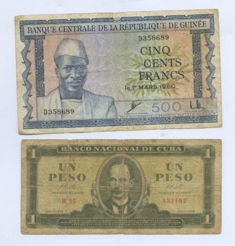 Набор банкнот (Куба, Гвинея) 1960, 1966