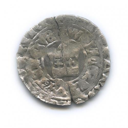 1 грош - Владислав IV, Прага