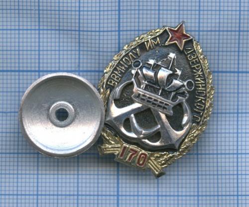 Знак «ВВМИОЛУ Им. Дзержинского» (Россия)