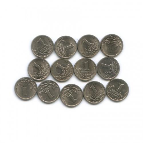Набор монет 1 копейка (без повторов) 1997-2009 (Россия)