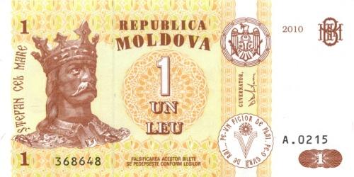 1 лей 2010 года (Молдавия)