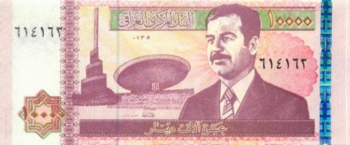 10000 динаров (Ирак)