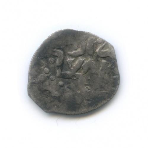 Данг - Золотая Орда, Азак, Хан Тохтамыш 782 г. х.