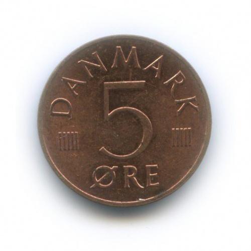 5 эре 1977 года (Дания)
