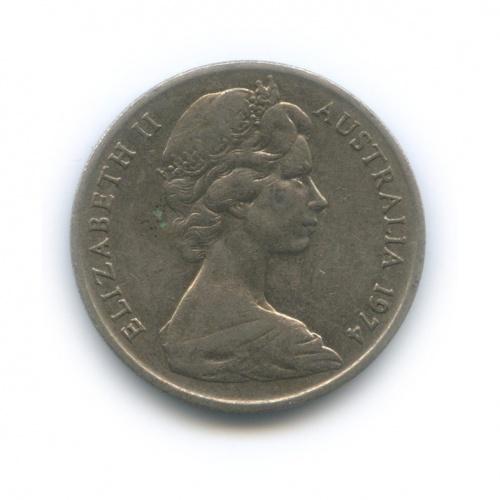 10 центов 1974 года (Австралия)