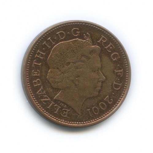 2 пенса 2001 года (Великобритания)