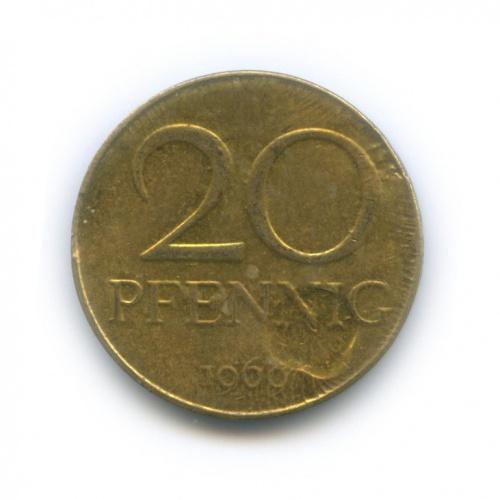 20 пфеннигов 1969 года (Германия (ГДР))