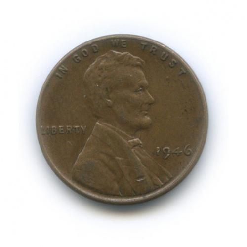 1 цент 1946 года (США)