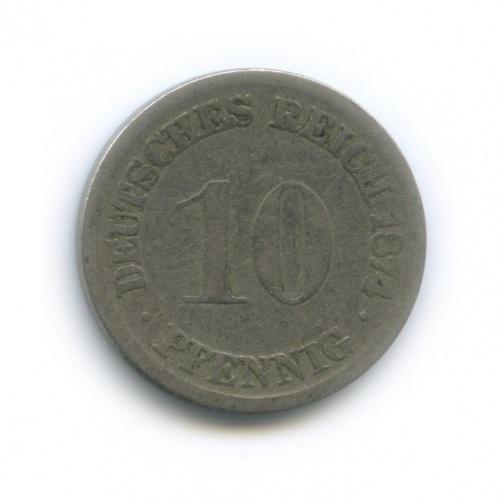 10 пфеннигов 1874 года F (Германия)