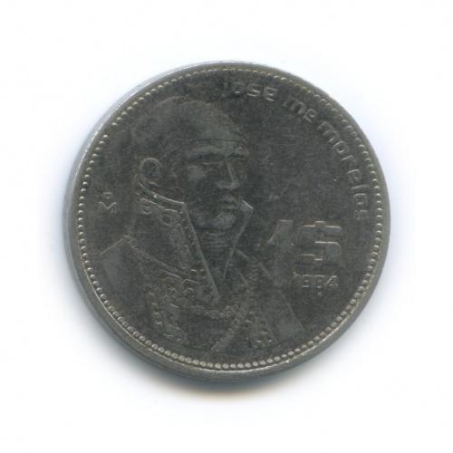 1 песо 1984 года (Мексика)