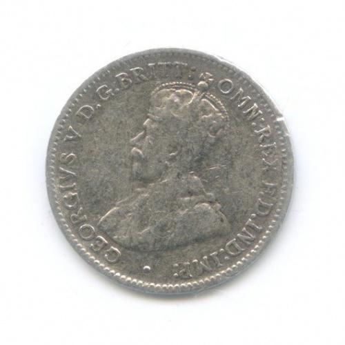 3 пенса 1921 года (Австралия)