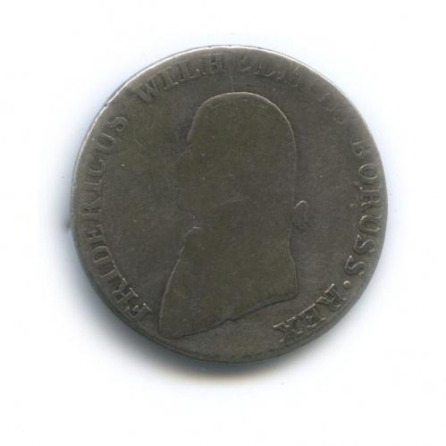 4 гроша - Фридрих Вильгельм III (Пруссия) 1804 года