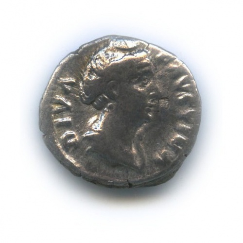 Денарий - Фаустина Старшая (Рим)