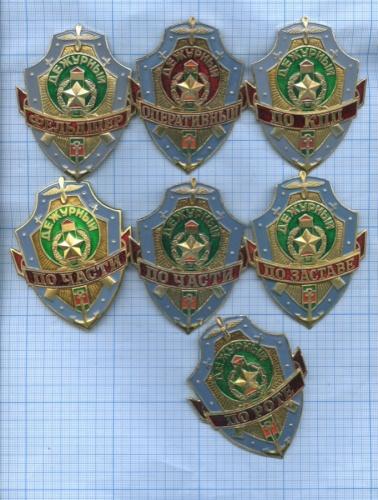 Набор нагрудных знаков «Дежурный» (Россия)