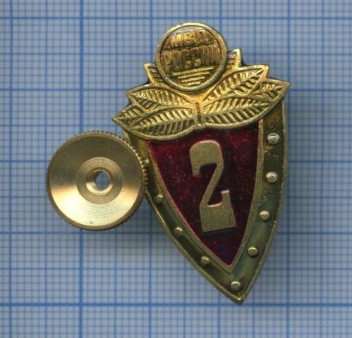 Знак «МВД России» (Россия)