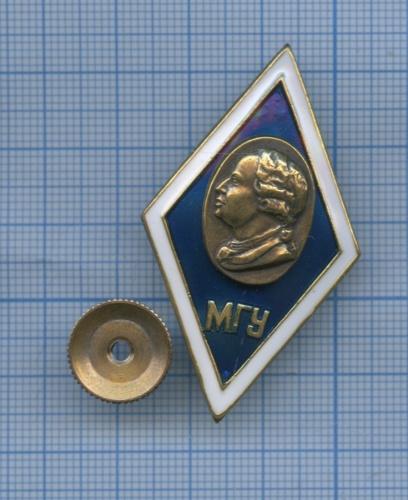 Знак нагрудный «МГУ» (Россия)
