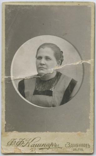 Фотокарточка (фотография от Ф. Ф. Кашпар, г. Здолбунов) 1911 года (Российская Империя)