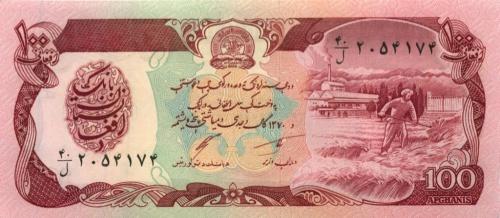 100 афгани (Афганистан)