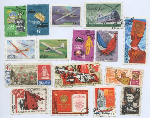 Набор почтовых марок, 16 шт. (СССР)