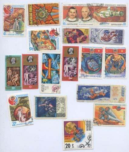 Набор почтовых марок «Космос», 18 шт (СССР)