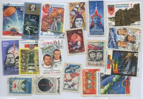 Набор почтовых марок (разные страны), 18 шт