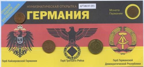 Набор монет (наклее, воткрытке) (Германия)
