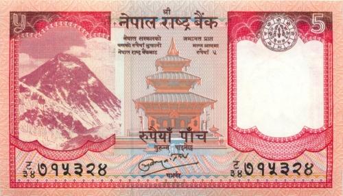 5 рупий (Непал)
