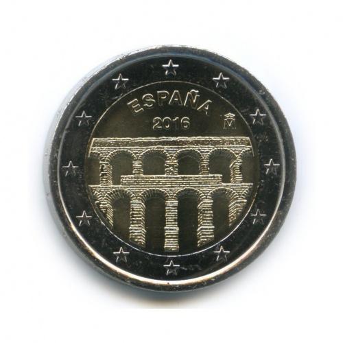 2 евро - Памятники культурного иприродного Всемирного наследия ЮНЕСКО: Старинный город Сеговия сримским акведуком 2016 года (Испания)