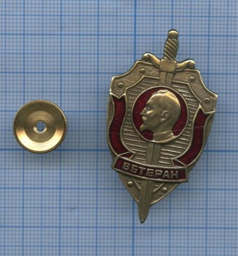 Знак «Ветеран» (Россия)