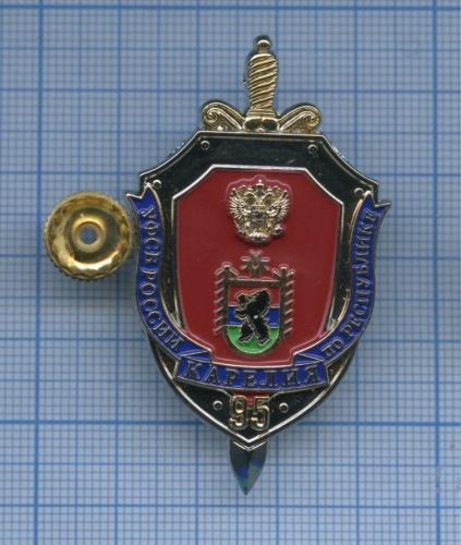 Знак «УФСФ России поРеспублике Карелия» (Россия)