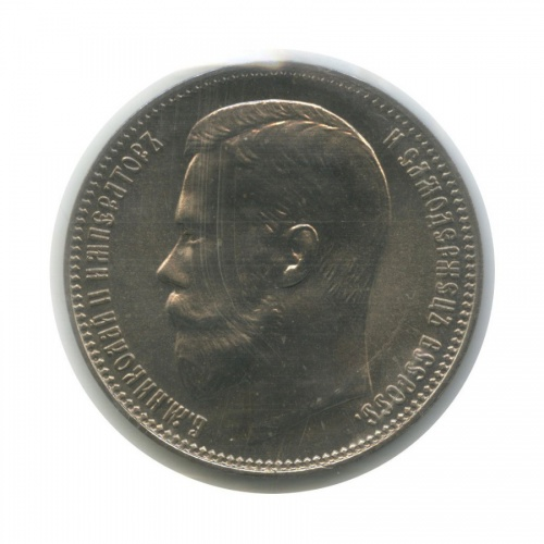 37 рублей 50 копеек (100 франков) 1902, Российская Империя (официальный рестрайк), взапайке 1990 года ЛМД (СССР)