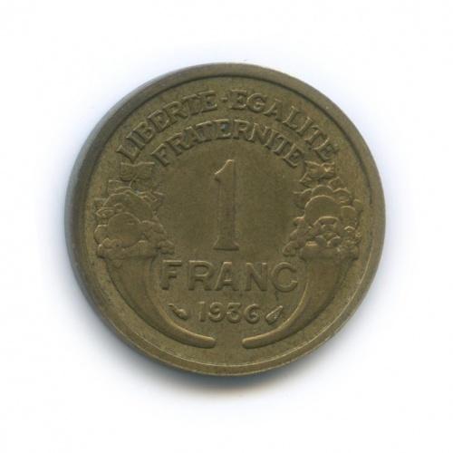 1 франк 1936 года (Франция)