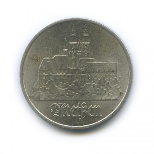 5 марок — Город Мейсен 1972 года (Германия (ГДР))