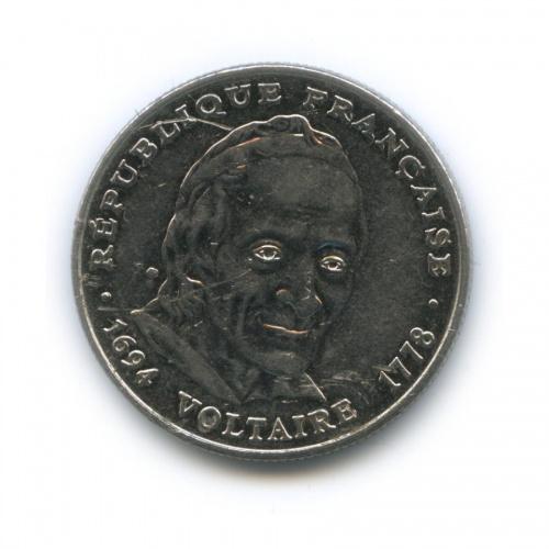 5 франков — 300 лет содня рождения Вольтера 1994 года (Франция)