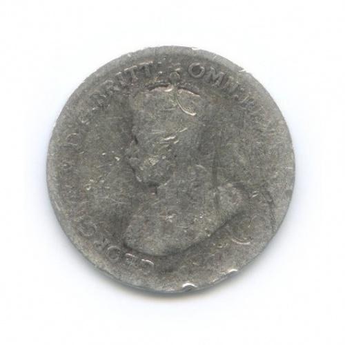 3 пенса 1917 года (Австралия)
