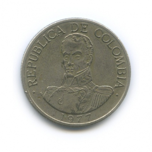 1 песо 1977 года (Колумбия)