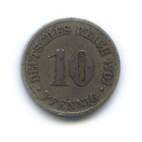 10 пфеннигов 1901 года D (Германия)