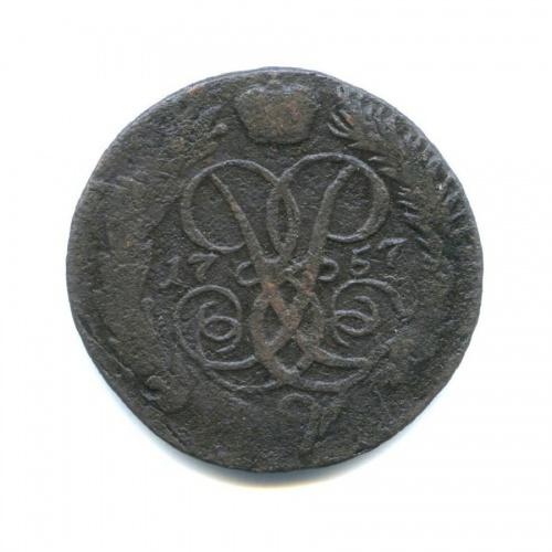2 копейки (перечекан с«облачной» копейки) 1757 года (Российская Империя)