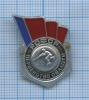 Знак «Первенство области постендовой стрельбе» (СССР)