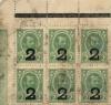 Марки-деньги 2 копейки - Александр II (Российская Империя)