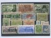 Набор почтовых марок (16 шт., 4 негашеные) (СССР)