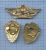 Набор знаков «Классность», «Отличник ВВС» (СССР)
