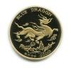 20 вон - Год синего дракона (Северная Корея) 2000 года