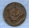 Медаль настольная «Торопец» 1974 года (СССР)