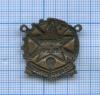 Знак «Готов кПВХО» (СССР)